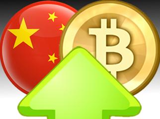 china_blockchain